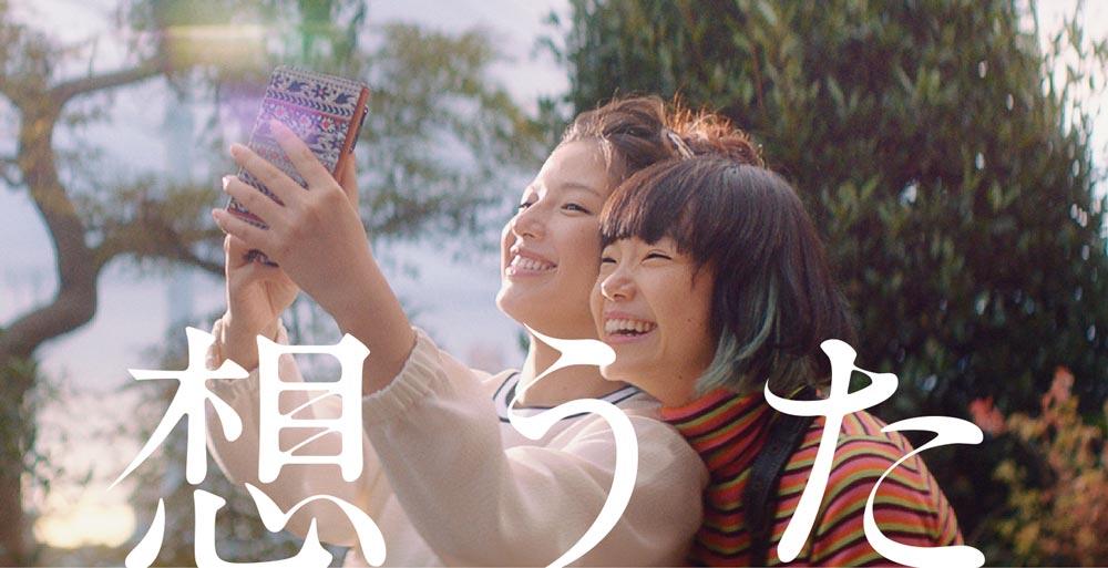 石井杏奈と古川琴音がライバル姉妹を熱演 JT「想うた」シリーズ新作に登場