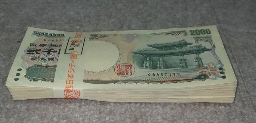 バス運転手がつり銭対策に二千円札の束を用意 その理由とは?