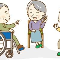 老人施設とお年寄りな皆さんと私 ~あるナースが出会った人生の…