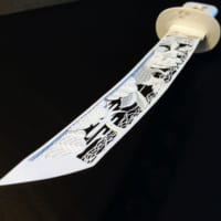 これ…紙なんです 切り折り紙の短刀がため息の出る…