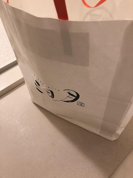「三日月」が「ショタ」に見えたら疲れ目のサイン?店名がショタに見える……