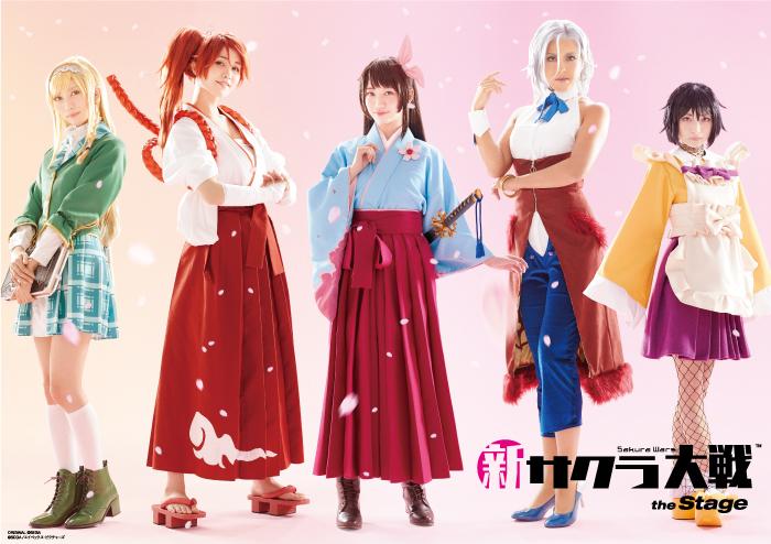 舞台「新サクラ大戦 the Stage」メインキャスト発表 公演は2020年3月5日~8日に決定