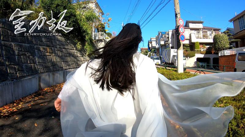 「全力坂」に仮面ライダーツクヨミが出演 華麗に坂を駆け上がる!