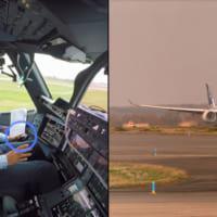 エアバスが初めて画像認識による旅客機の自動離陸に成功