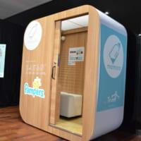 男性用トイレにおむつ台が少ない問題 85.1%が「少ない」…