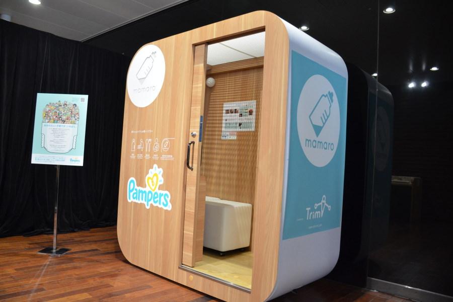 男性用トイレにおむつ台が少ない問題 85.1%が「少ない」と感じ増設を熱望