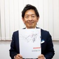 アスリートのセカンドキャリアを支援する「日本営業大学」その志…