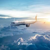 台湾の新航空会社「STARLUX(星宇航空)」社…