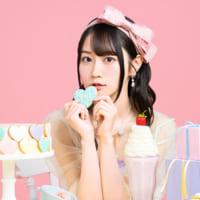 小倉唯ニューシングル カップリングで「バレンタイン・キッス」…