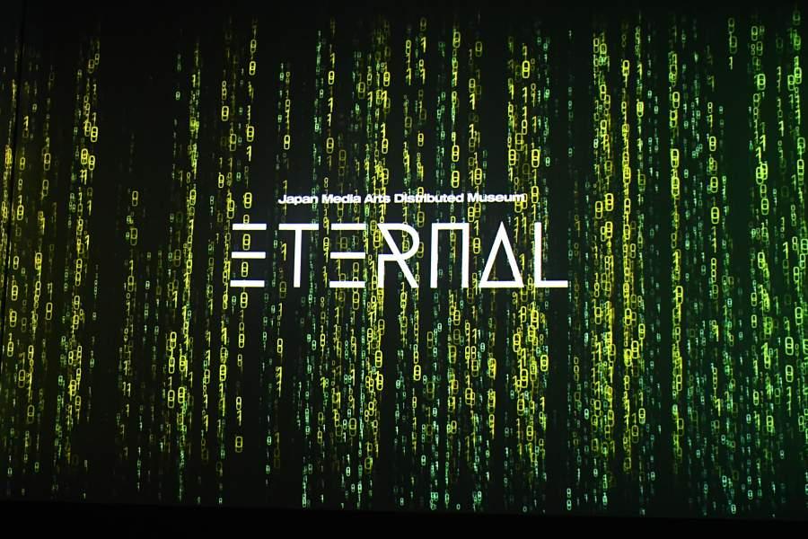 時の概念がテーマのデジタルアート展「ETERNAL ~千秒の静寂」羽田空港で開催