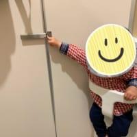 ピーンチ! 子連れトイレあるあるに共感集まる