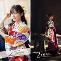 乃木坂46生田絵梨花さんをイメージモデルにした卒業袴の新ブラ…