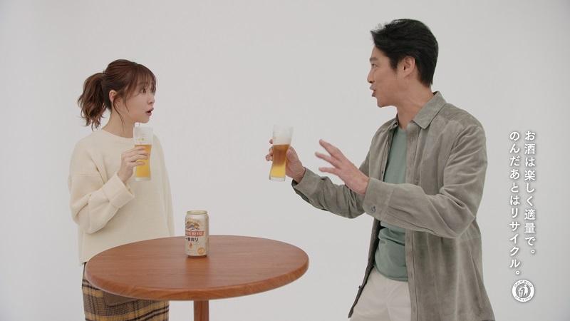 キリンビール cm 曲 2020