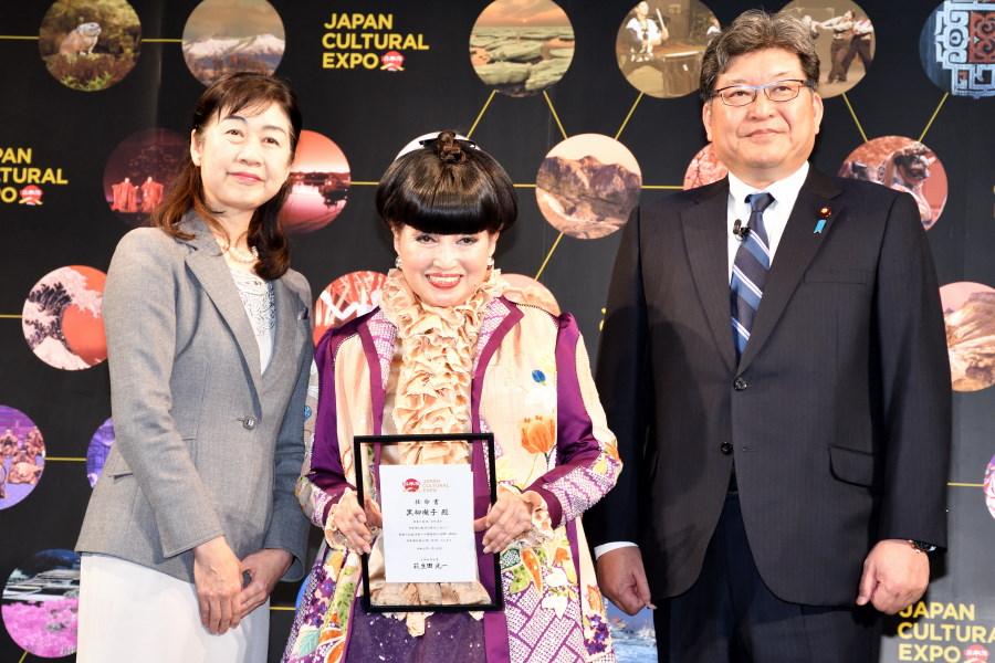 「日本博」広報大使に黒柳徹子さん就任 3月のオープニングセレモニーでは「刀剣乱舞」もフィーチャー