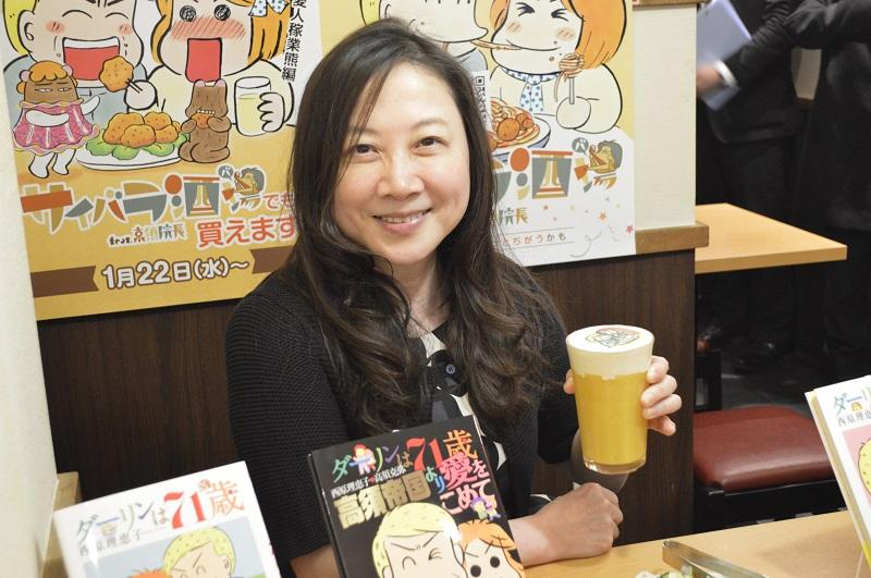 「牛乳つけめん」に「人生ぼったくり重」など個性派メニューがずらり 歌舞伎町に「サイバラ酒場 feat.高須院長」が期間限定オープン