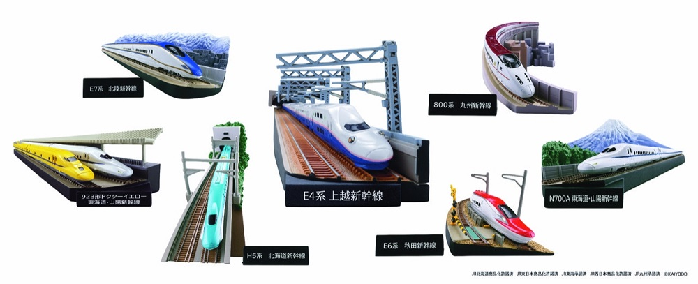 カプセルトイ「月刊鉄道ファン監修 日本の新幹線コレクション1.5」発売 第1弾にE4系上越新幹線が追加