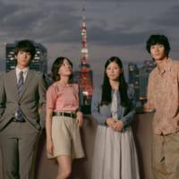 恋愛ドラマの名作復活!「東京ラブストーリー」動画配信で再ドラ…