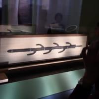 国宝「七支刀」がやってきた!東京国立博物館特別展…