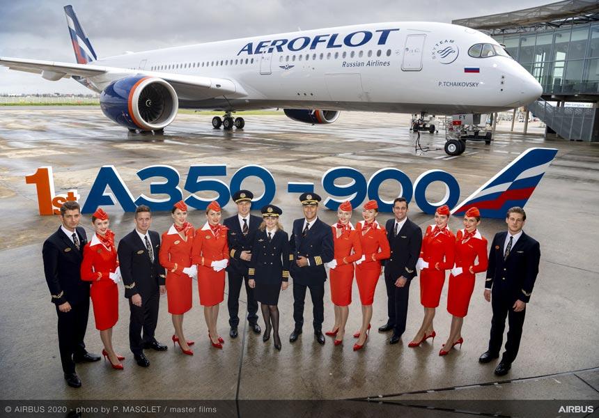 アエロフロート・ロシア航空 初のエアバスA350-900を受領