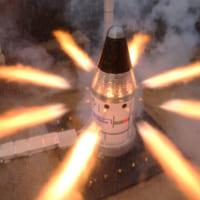 NASAの新宇宙船オリオン 脱出用姿勢制御ロケットの試験終了