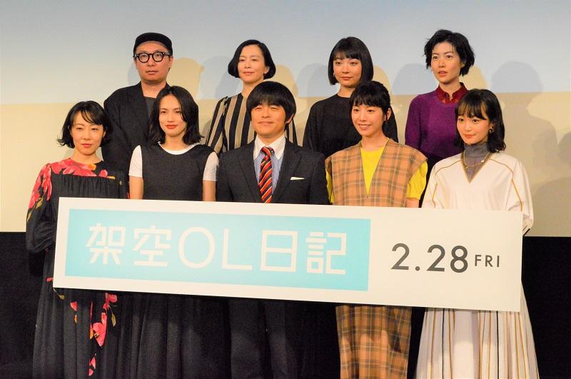 映画「架空OL日記」完成披露試写会が開催 バカリズムが坂井真紀に失言でタジタジ