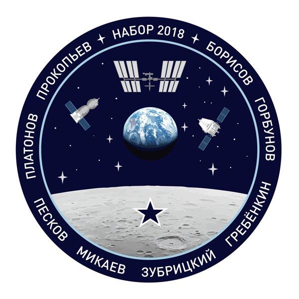 ロスコスモス 新しい宇宙飛行士候補生のエンブレム発表