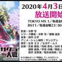 「新サクラ大戦」TVアニメは4月3日放送スタート 舞台化作品…