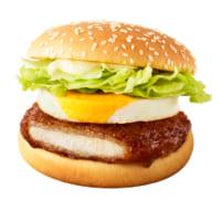 マクドナルドの2020春の新商品は「とんかつ!!てりたま」「…
