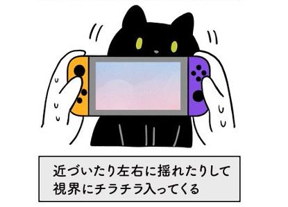 猫の構ってアピールが「圧」い 飼い主のゲーム中はとにかく視界に入る!