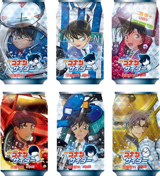 「名探偵コナン サイダー」が2月24日発売 「江戸川コナン」「世良真純」「沖矢昴」など全6種