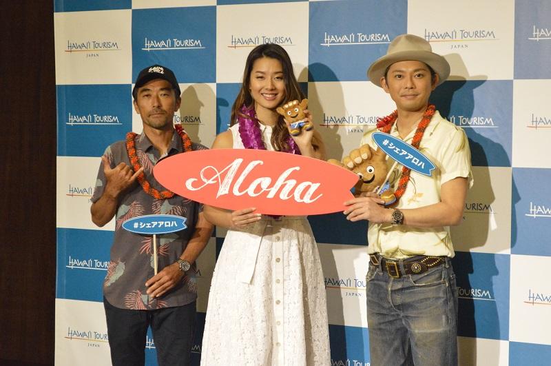 今井翼「ハワイは自分にとって『楽園』であり『ご褒美』」 ハワイ州観光局のイベントに出演