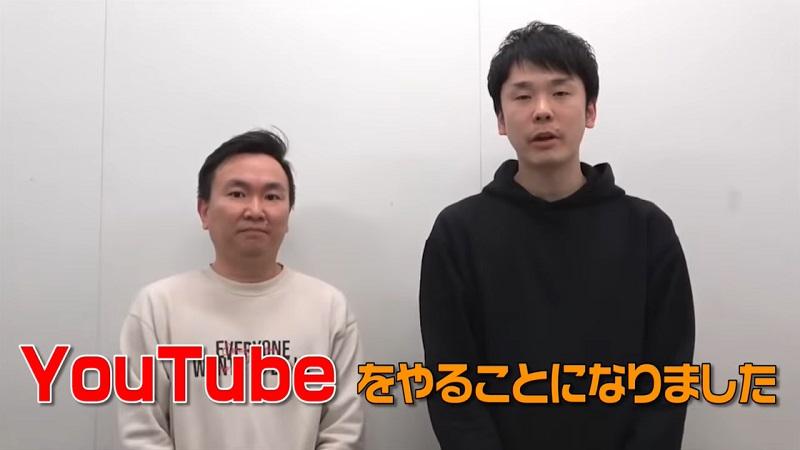 チャンネル名はダウンタウン松本が命名 かまいたちYouTubeチャンネル開設