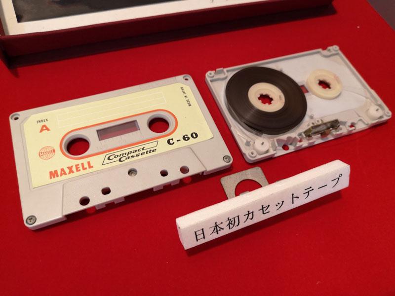 懐かしい!マクセルの日本初カセットテープに秘められた歴史