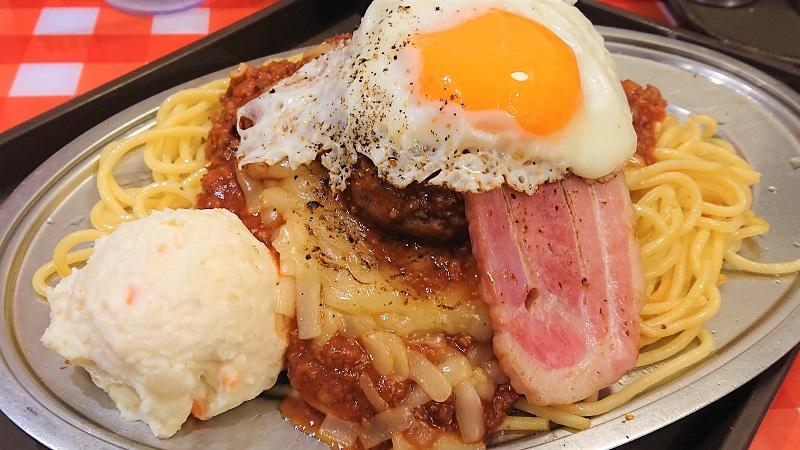 「スパゲッティーのパンチョ」がニートの日キャンペーン開催 トッピング全部のせ贅沢セットを210円で提供