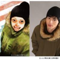 岡田健史が初のヘタレ男子高校生を熱演 「いとしのニーナ」ドラ…