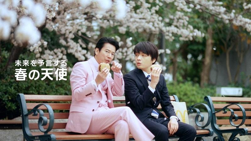 唐沢寿明が「春の天使」を熱演 マクドナルド「てりたま」シリーズ新CM放送