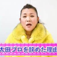 大御所・山田邦子がYouTubeチャンネルを開設 秘話から芸…