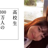 橋本環奈・浜辺美波・まふまふと高校生たちのコラボ動画 NT…