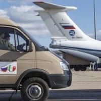 イタリアを救え!ロシア軍が新型コロナウイルス対策部隊と物資を…