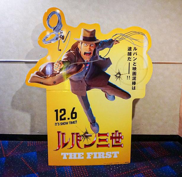 祝10回!アニメライターが選ぶ2019年アニメ映画ベスト10
