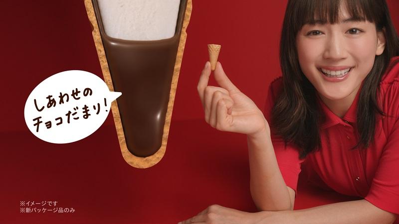 ジャイアントコーン新CMに14年目となる綾瀬はるかが出演 歴史を振り返る「かぶりつき」ダイジェスト映像