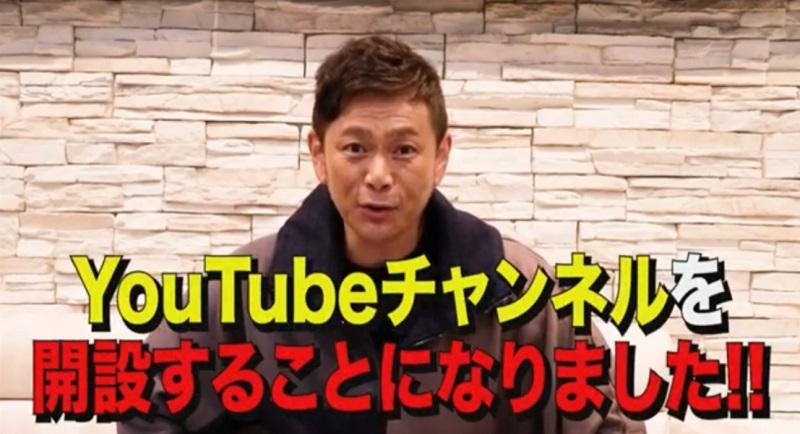 ココリコ遠藤がYouTubeチャンネル開設 初回動画にはカジサックが登場