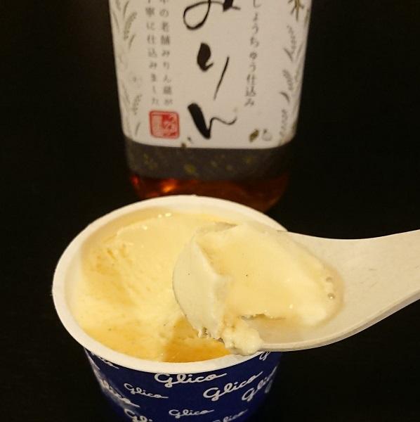 バニラアイス+本みりん=極上大人スイーツ コク深い味わいで優勝!