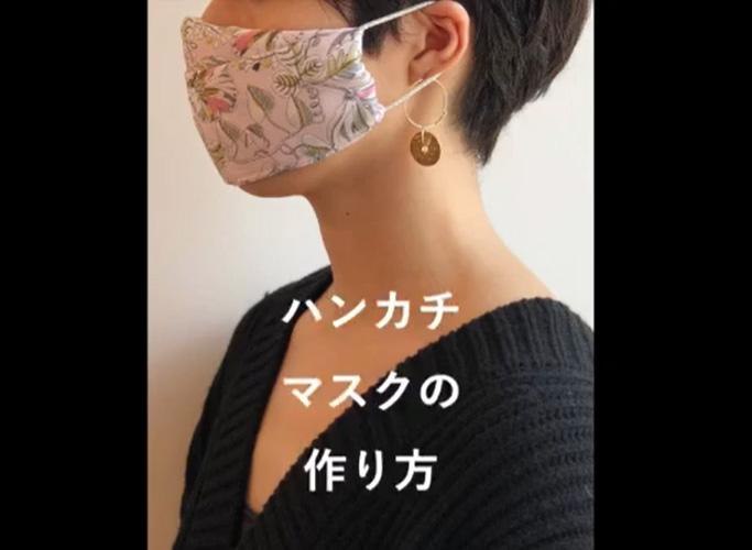 花粉症や咳エチケットに ハンカチ1枚・輪ゴム2個で作る「ハンカチマスク」が話題