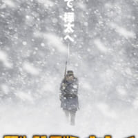 「ゴールデンカムイ」第3期樺太編は10月放送開始 「白い恋…