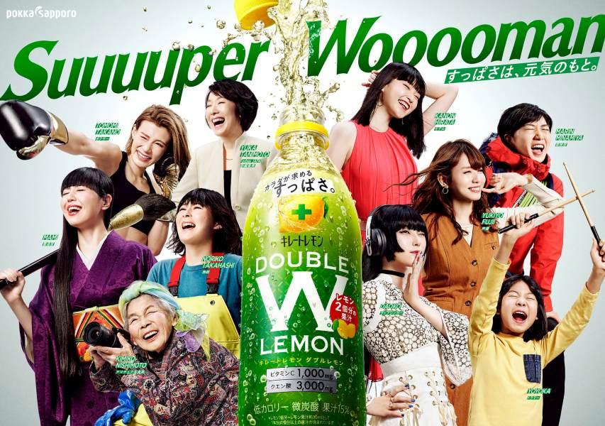 声優・藤井ゆきよ等出演の「キレートレモン ダブルレモン」WebCMが10種公開