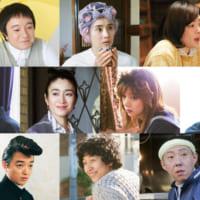 松重豊主演の2分半枠ドラマ「きょうの猫村さん」に超絶豪華キャ…