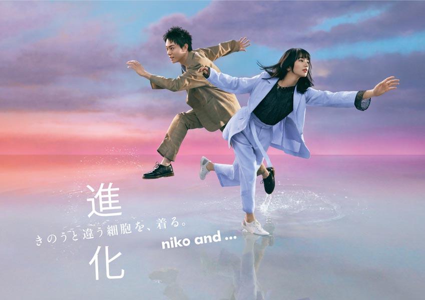 菅田将暉と小松菜奈が水面を躍動「niko and … 」新作WEBムービー公開
