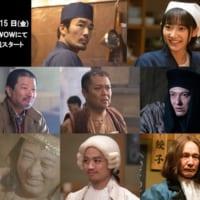 WOWOWオリジナルドラマ「異世界居酒屋『のぶ』」の豪華ゲス…