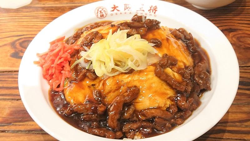 史上最強の肉絲天津炒飯がマジで史上最強に美味かった